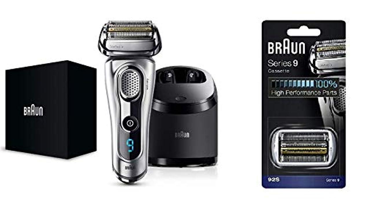 ブラウン進化影響【セット販売】ブラウン メンズ電気シェーバー シリーズ9 9292cc シルバー替刃セット