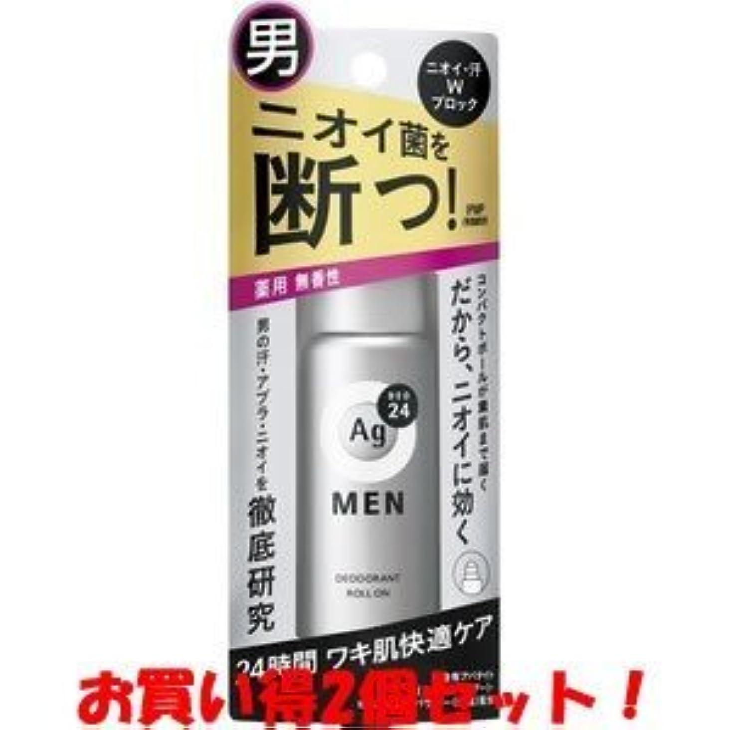 羊パス倉庫エージーデオ24 メンズデオドラントロールオン 無香性 60mL×2個 (医薬部外品)