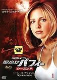 吸血キラー 聖少女バフィー 2 全11巻セット [レンタル落ち] [DVD]