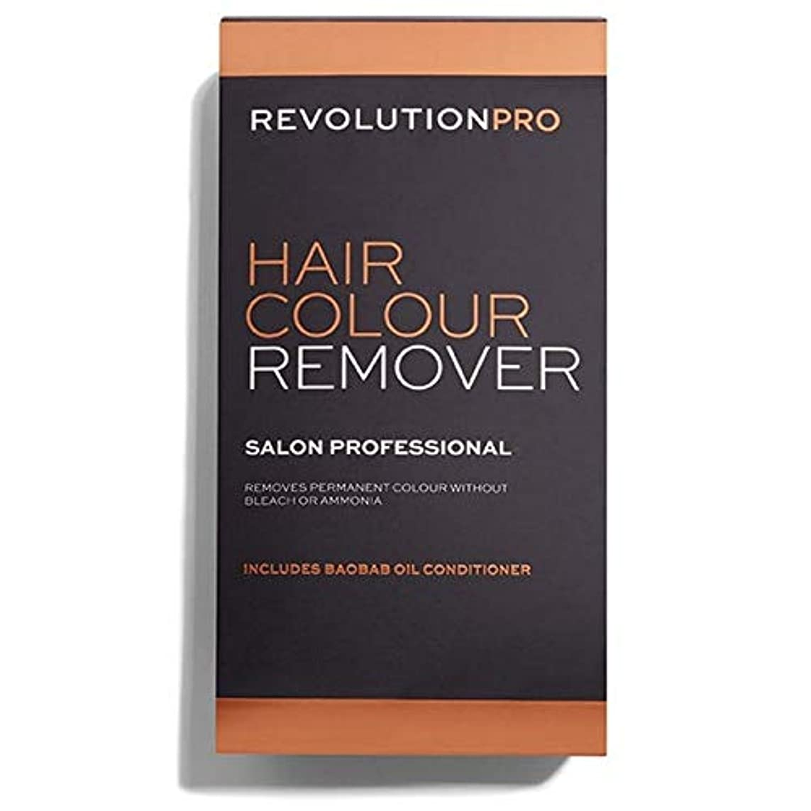とティーム全能だらしない[Hair Revolution] 革命プロのヘアカラーリムーバー - Revolution PRO Hair Colour Remover [並行輸入品]
