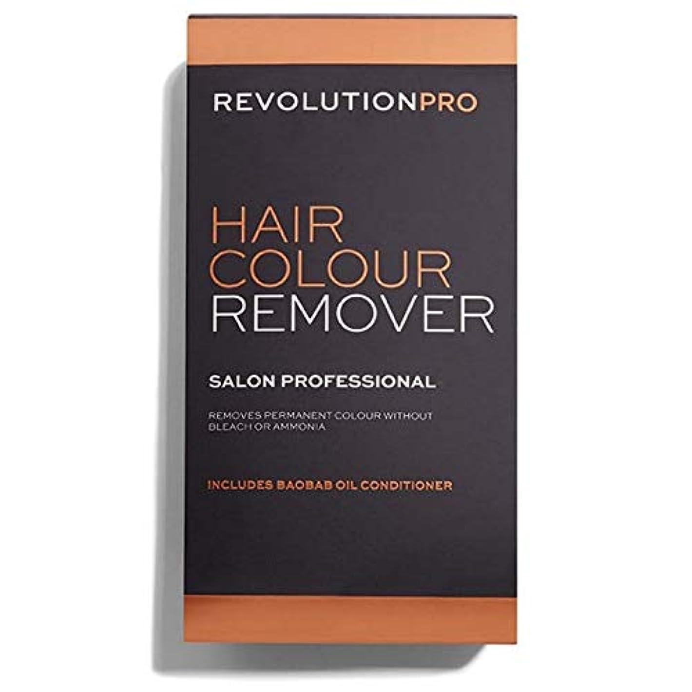 モナリザオズワルド大気[Hair Revolution] 革命プロのヘアカラーリムーバー - Revolution PRO Hair Colour Remover [並行輸入品]