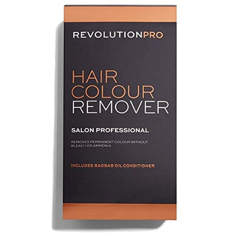 置くためにパック私たち誓い[Hair Revolution] 革命プロのヘアカラーリムーバー - Revolution PRO Hair Colour Remover [並行輸入品]