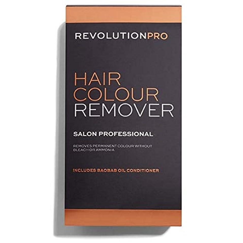 緯度左時代遅れ[Hair Revolution] 革命プロのヘアカラーリムーバー - Revolution PRO Hair Colour Remover [並行輸入品]