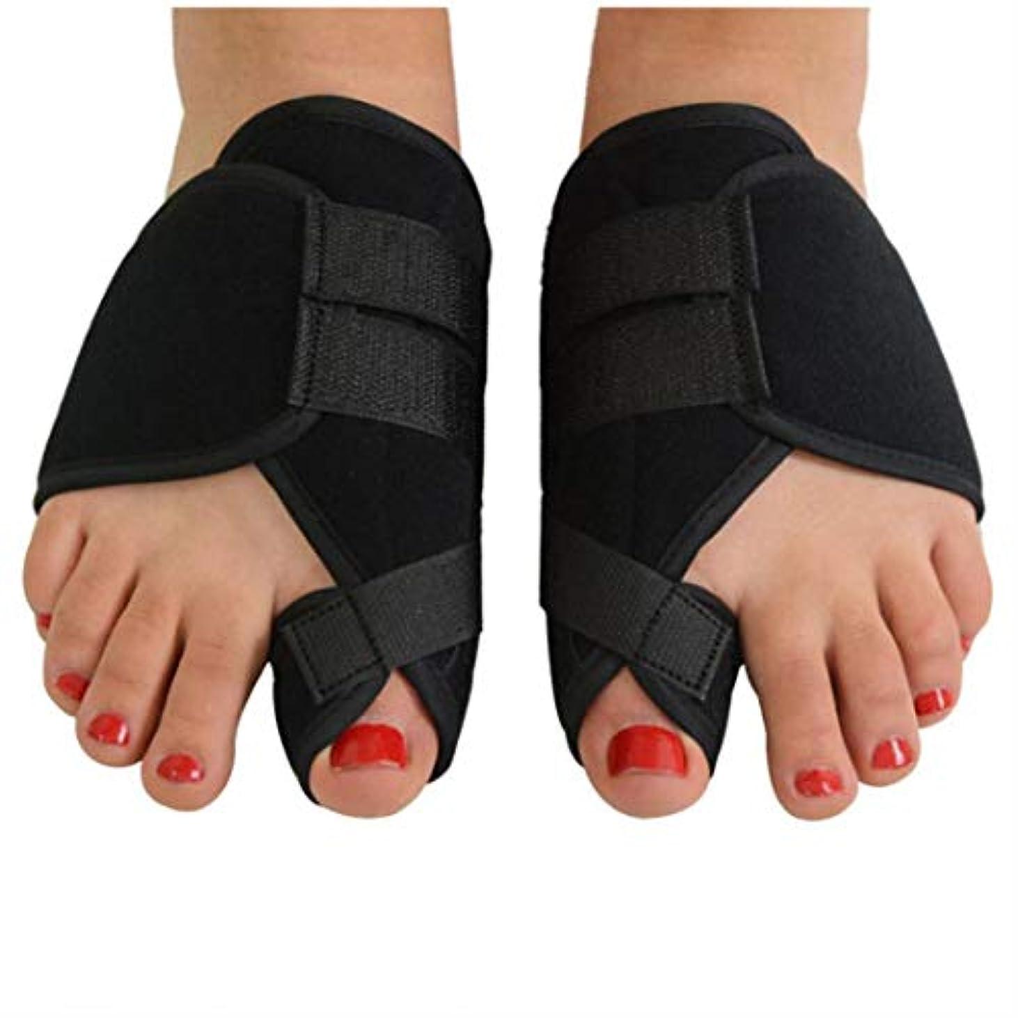 包帯帰る公然とバニオンコレクターおよびバニオンリリーフ整形外科用ビッグトゥストレートナーは、外反母趾を治療し、予防する(ワンサイズ)