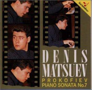 プロコフィエフ:ピアノソナタ第7番「戦争ソナタ」