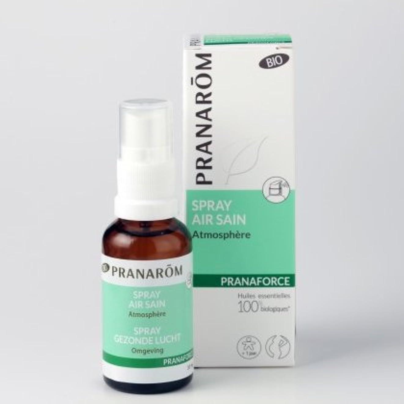 メッシュ化学リングメディカルアロマのプラナロムが作った芳香剤 プラナフォーススプレー