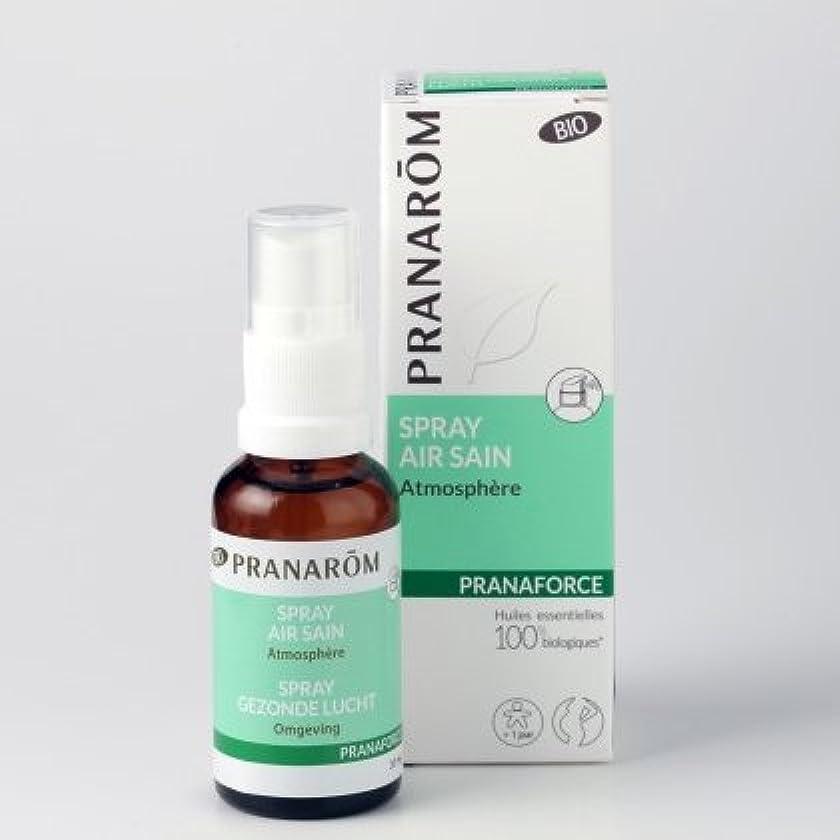 鷲逸話あらゆる種類のメディカルアロマのプラナロムが作った芳香剤 プラナフォーススプレー