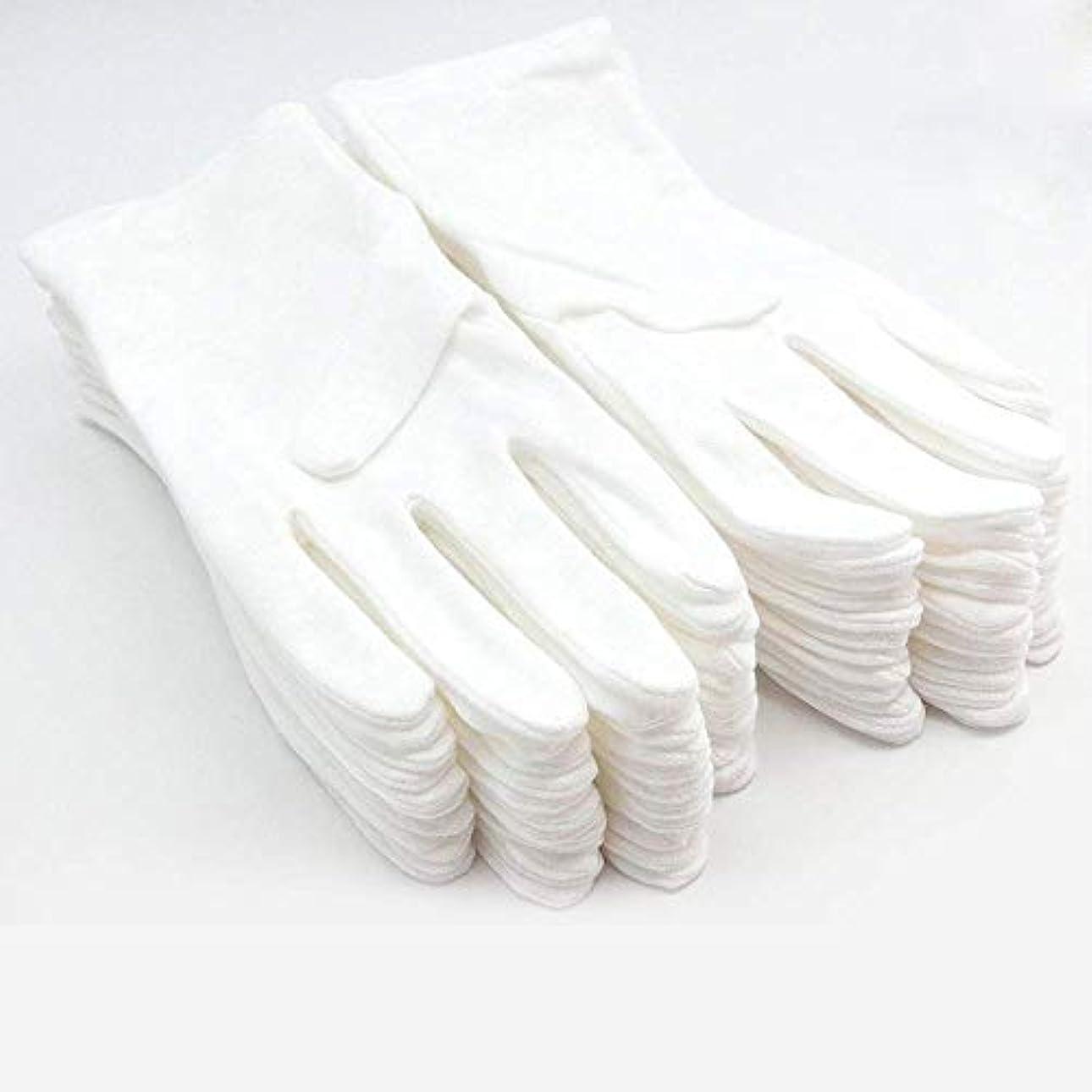 沿ってどんなときもオート純綿100% コットン手袋 10双組 (M)