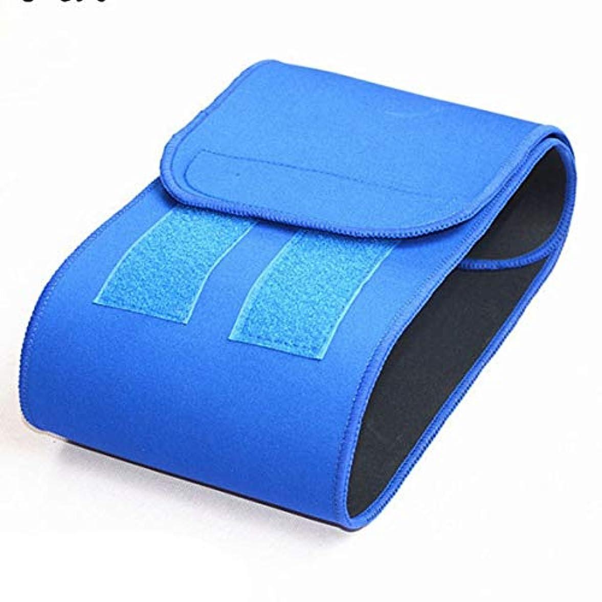 通気性トレーニングウエストバンドHYLエクササイズウエストサポート男性女性快適なフィットネススポーツ保護腹 - 青