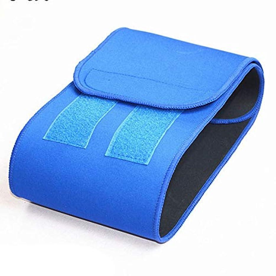 実質的に受け皿サーキットに行く通気性トレーニングウエストバンドHYLエクササイズウエストサポート男性女性快適なフィットネススポーツ保護腹 - 青
