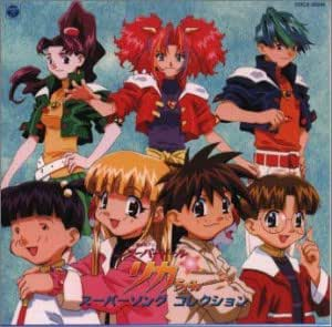 「スーパードール リカちゃん」SONG COLLECTION
