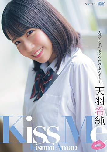 Kiss Me 天羽希純(生写真3枚)(数量限定)(エアーコントロール) [DVD]