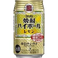 宝酒造焼酎ハイボールレモン 缶350ml×24本入【×2ケース】