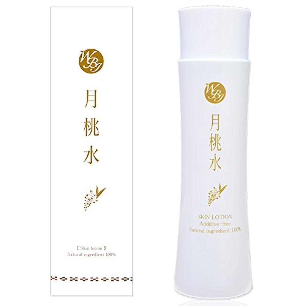 ルーチン車第二月桃水 月桃化粧水 200ml