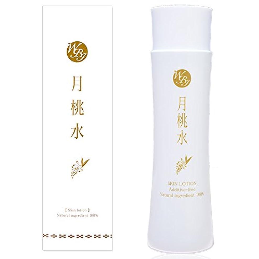 亜熱帯溝滑りやすい月桃水 月桃化粧水 200ml