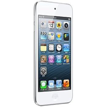 Apple iPod touch 32GB 第5世代 ホワイト&シルバー MD720J/A