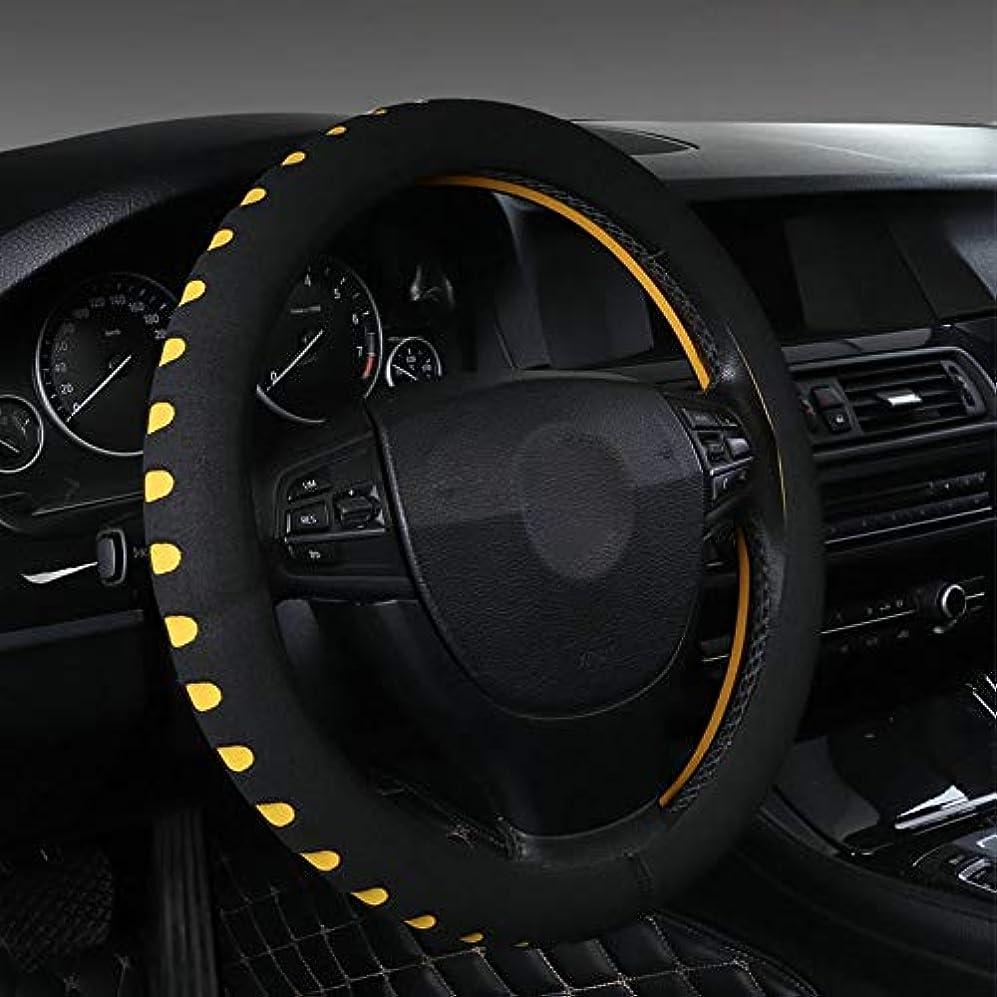 経営者多分読みやすさKEHUITONG FORAUTO車のステアリングホイールカバーユニバーサルフィット感のためのほとんどの車38センチメートル直径はEVAパンチングインテリアアクセサリーカースタイリング 使いやすい (Color Name : Yellow)