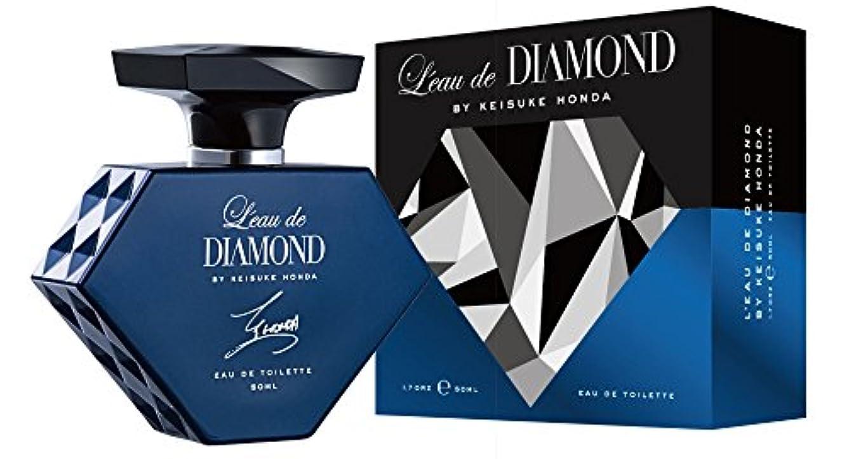 エゴイズム抽象からに変化するロードダイアモンド バイ ケイスケホンダ リミテッド 2015 オードトワレ 50ml
