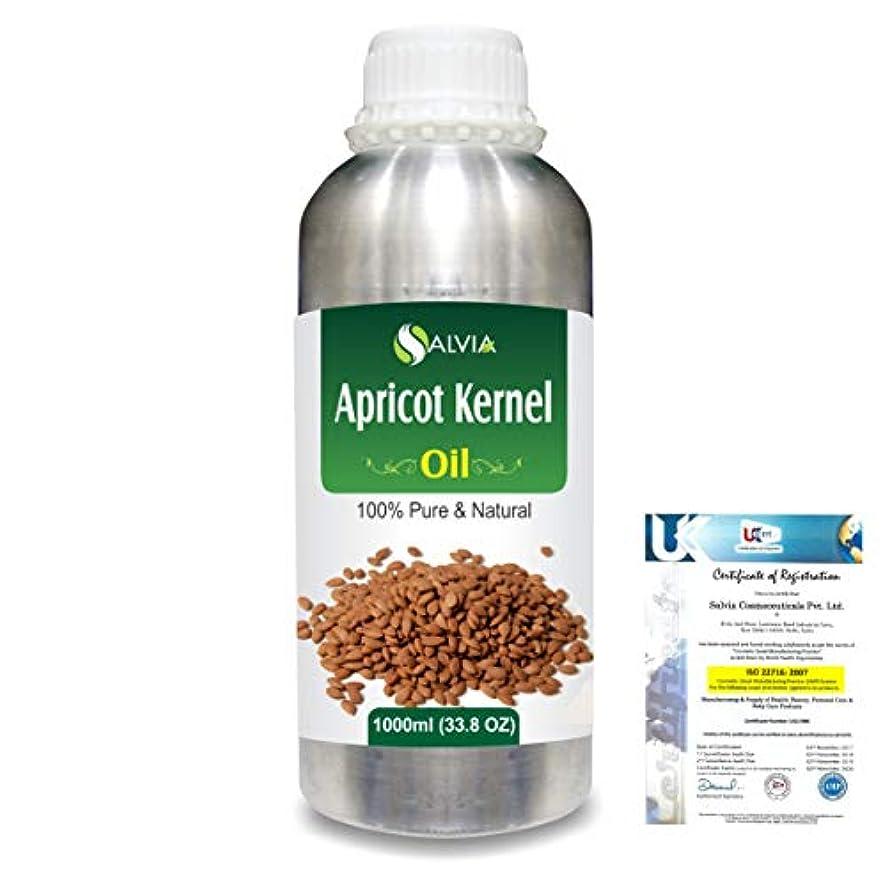 確立例示するタールApricot Kernel (Prunus armeniaca) Natural Pure Undiluted Uncut Carrier Oil 1000ml/33.8 fl.oz.