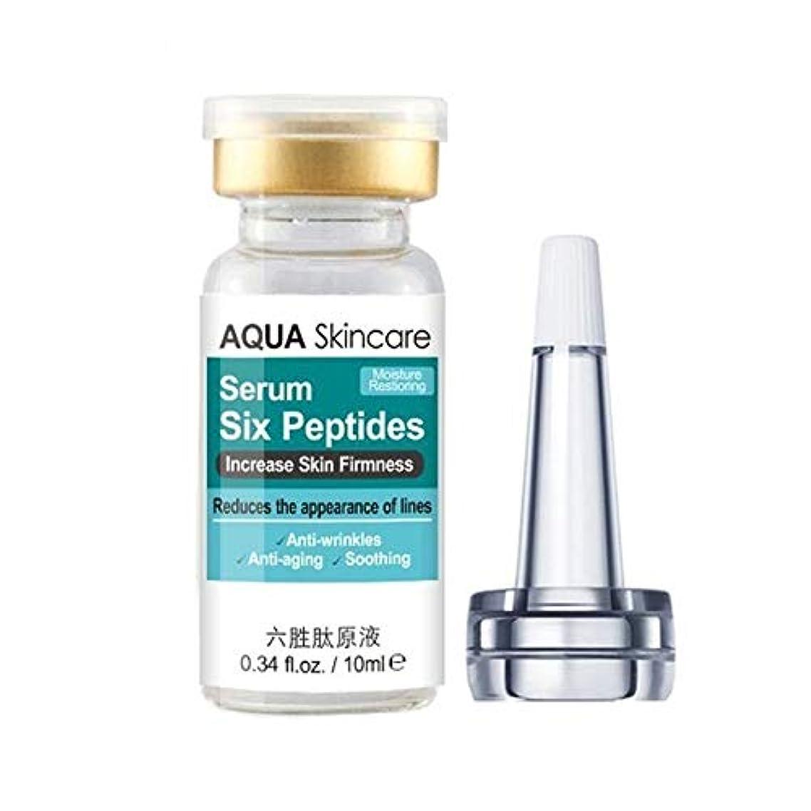 モールと闘うヒントペプチドストック溶液、シワ防止フェイシャルケア水和性6つのペプチド血清スムースファインライン引き締め肌を明るくするメラニンアレギニンヒアルロン酸オリジナルリキッドエッセンス