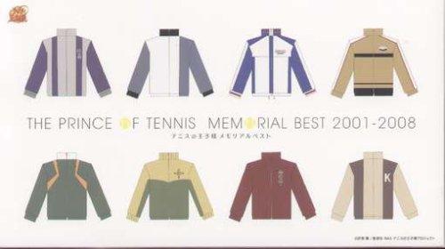 テニスの王子様 メモリアルベスト 2001-2008