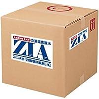 除菌消臭剤 ZIA ジア 18L 次亜塩素酸水
