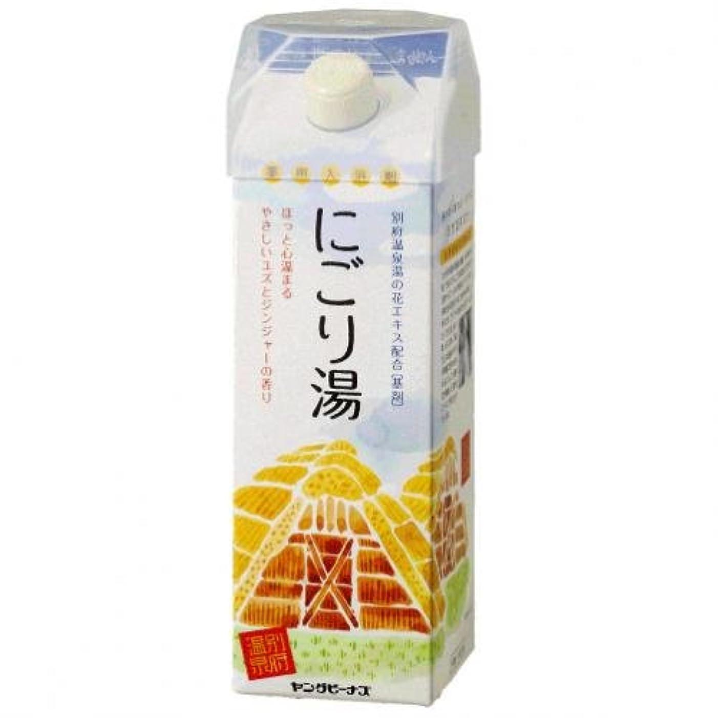ヤングビーナス薬品工業 薬用入浴剤 にごり湯 900g E-20M [医薬部外品]