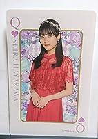 乃木坂46 早川聖来 8th バスラ mobile限定 トランプカード