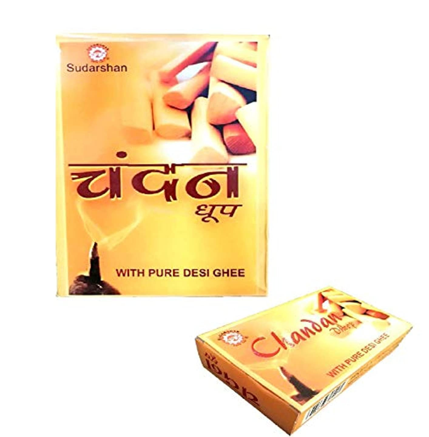 残高炭素立方体Total Home :Sudarshan Chandan Puja Dhoop Cone Fragrance for Positivity & Freshness Fragrance Dhoop Batti Cone(...