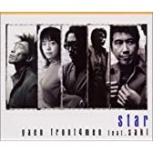 star/yaen front4men feat.saki