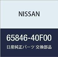 NISSAN (日産) 純正部品 クリップ 品番65846-40F00