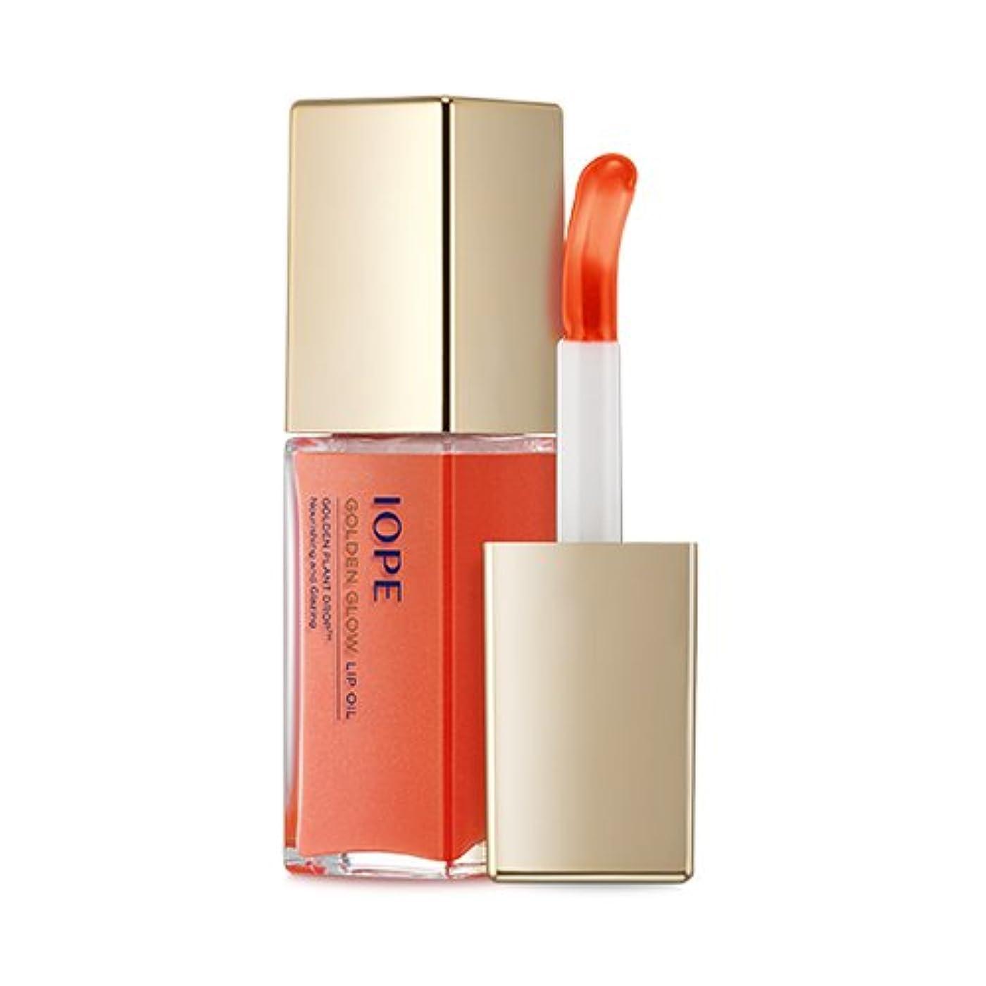 有彩色のなかなかレベル[New] IOPE Golden Glow Lip Oil 7.5ml/アイオペ ゴールデン グロウ リップ オイル 7.5ml (#07 Apricot) [並行輸入品]