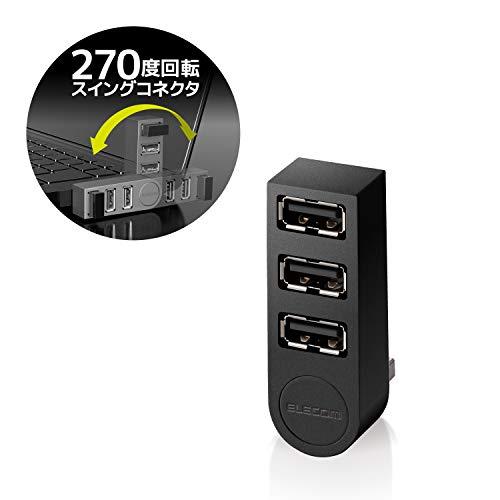 エレコム USBハブ 2.0 バスパワー 3ポート 直挿し 機能主義 ブラック U2H-TZ325BXBK