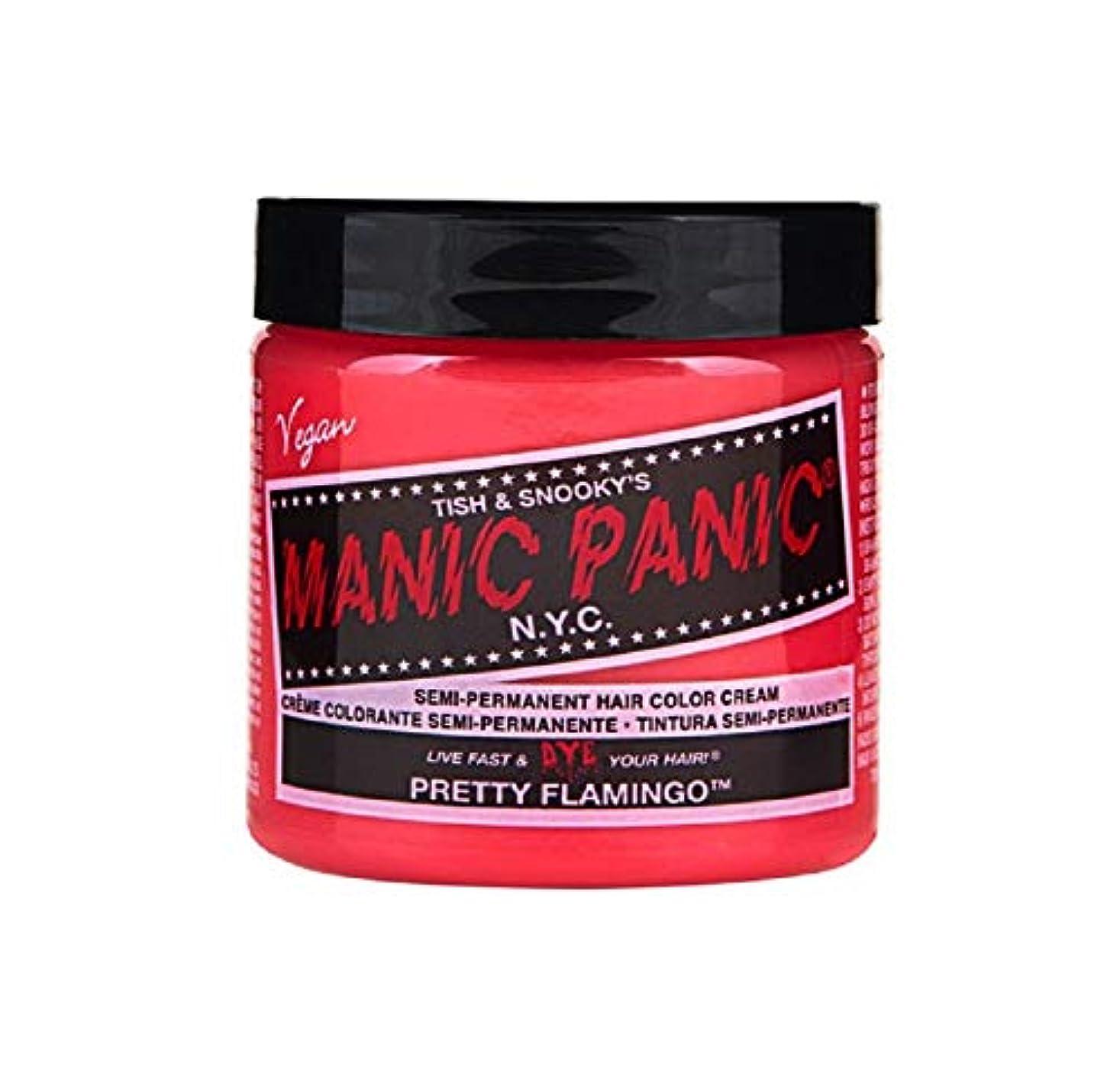 衝突コースパブはしごマニックパニック MANIC PANIC ヘアカラー 118mlプリティーフラミンゴ ヘアーカラー