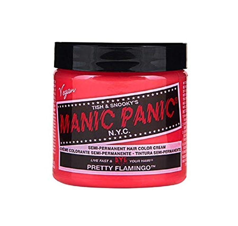 流星視聴者繰り返しマニックパニック MANIC PANIC ヘアカラー 118mlプリティーフラミンゴ ヘアーカラー
