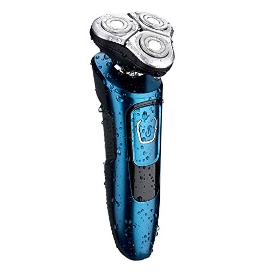 聴覚障害者簡単な怪物ウェット&ドライかみそり、多機能防水ホーン/鼻毛トリマー、クレンジングデバイス、急速充電/LEDディスプレイ
