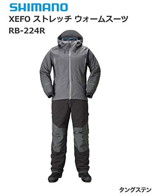 むき出しダウン結び目シマノ XEFO ストレッチ ストレッチ ウォームスーツ RB-224R