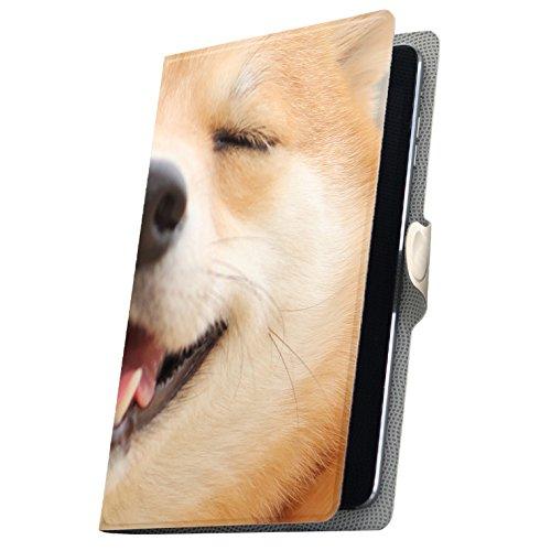 dtab compact d-02h ケース タブレット ファーウェイ 手帳型 タブレットケース タブレットカバー 全機種対応有り カバー レザー ケース 手帳タイプ フリップ ダイアリー 二つ折り 革 犬 柴犬 000926 ディータブコンパクト d-02H Huawei dtab Compact d02H d02h-000926-tb
