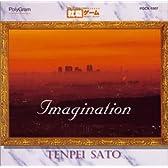 Imagination~リクルートシュミレーション 就職ゲーム