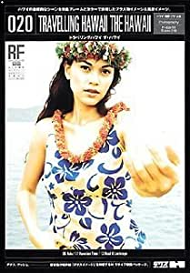 DEX-H 020 Travelling Hawaii The Hawaii
