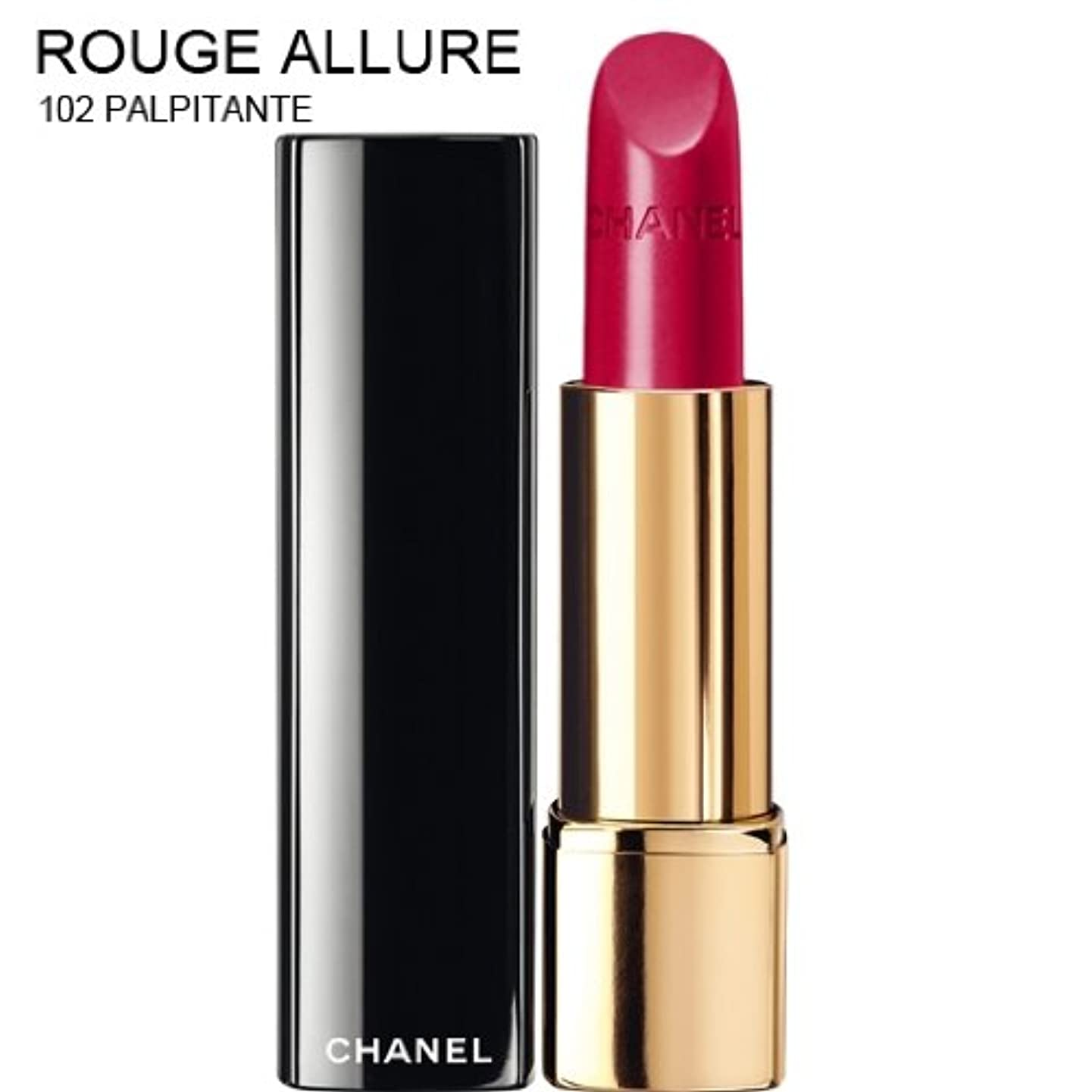 クラウンかんがい反乱CHANEL ROUGE ALLURE INTENSE LONG-WEAR LIP COLOUR [並行輸入品] (102 PALPITANTE)