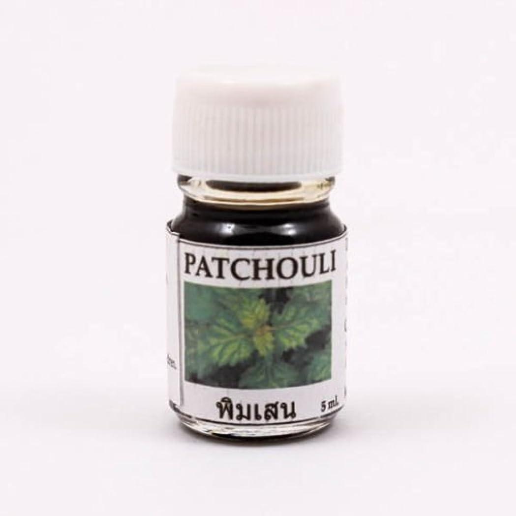 スタジオモザイクスクリーチ6X Patchouli Aroma Fragrance Essential Oil 5ML. cc Diffuser Burner Therapy
