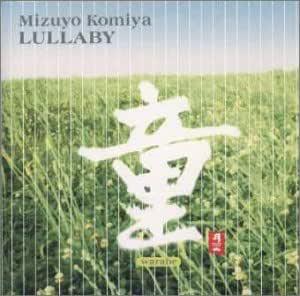 童 JAPANESE CHILDREN´S SONGS