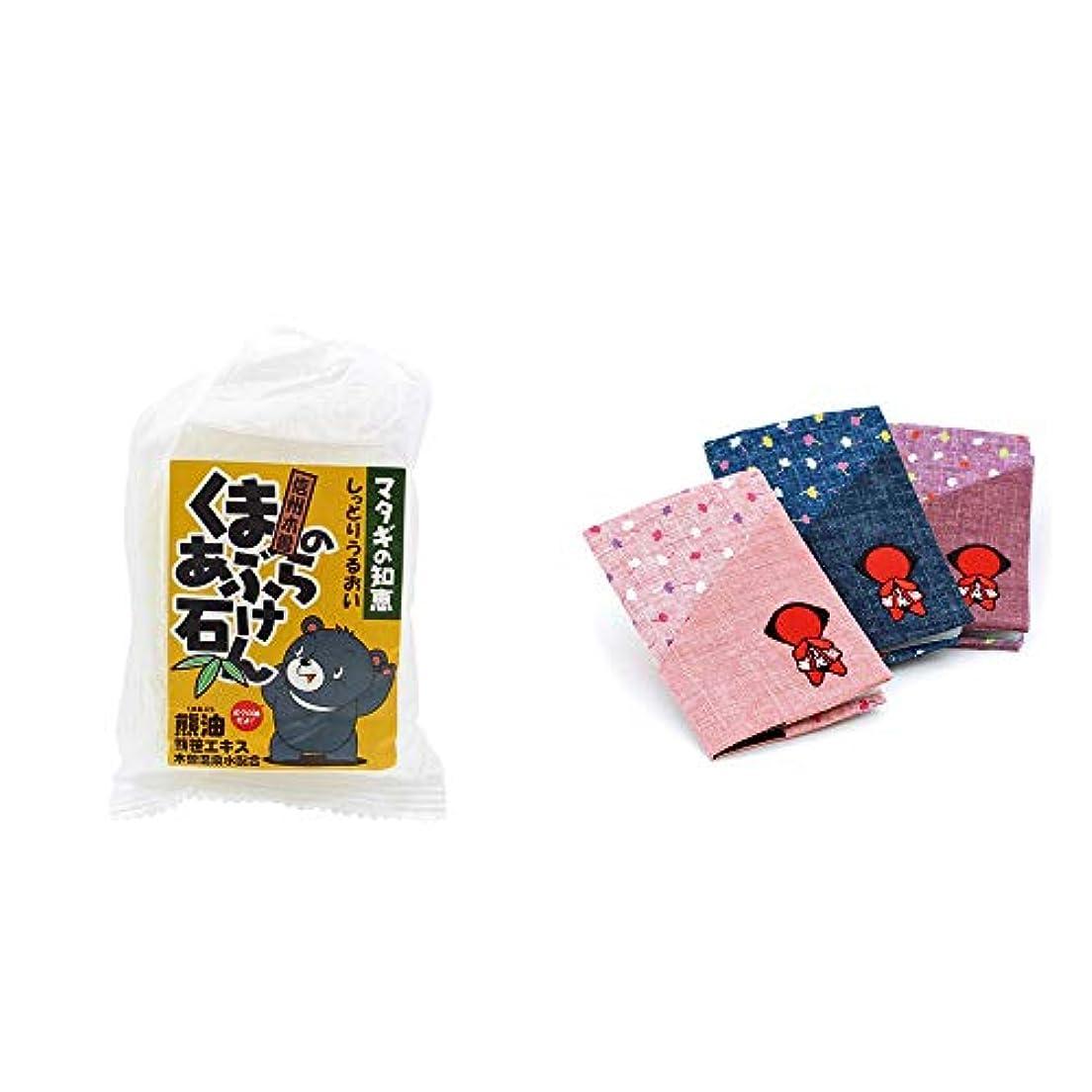 [2点セット] 信州木曽 くまのあぶら石けん(80g)?おねがいさるぼぼ カードケース【ピンク】