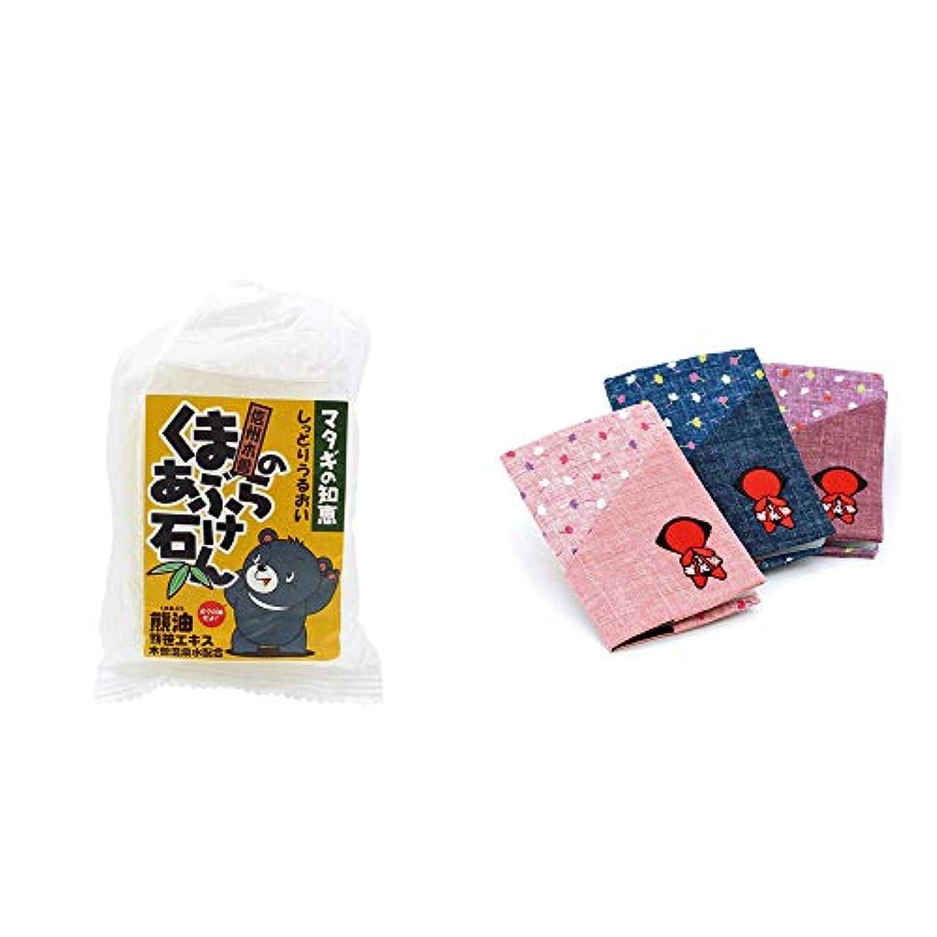 ロゴ不定そばに[2点セット] 信州木曽 くまのあぶら石けん(80g)?おねがいさるぼぼ カードケース【ピンク】