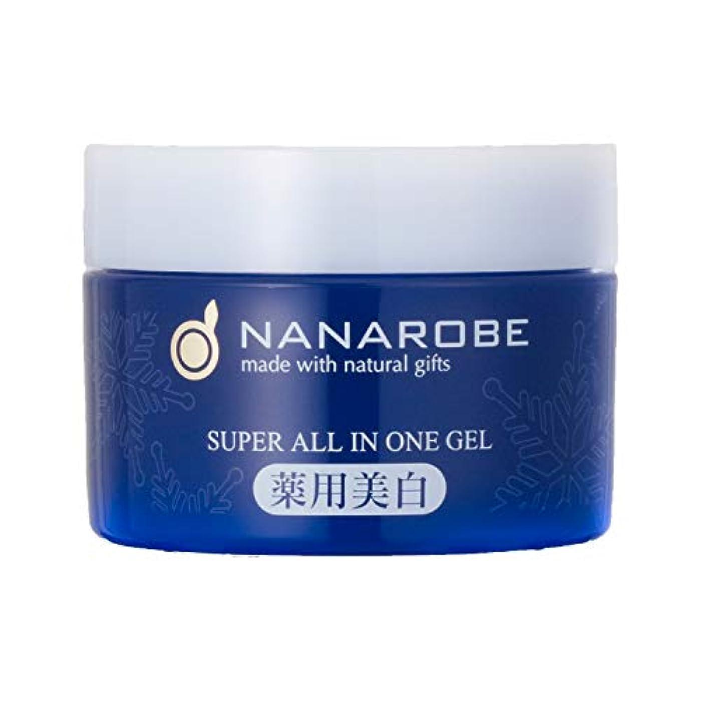 さまよう滑り台トランクナナローブ (Nanarobe) オールインワン ジェル 美白 ケア 化粧品 ジャータイプ 60g 医薬部外品