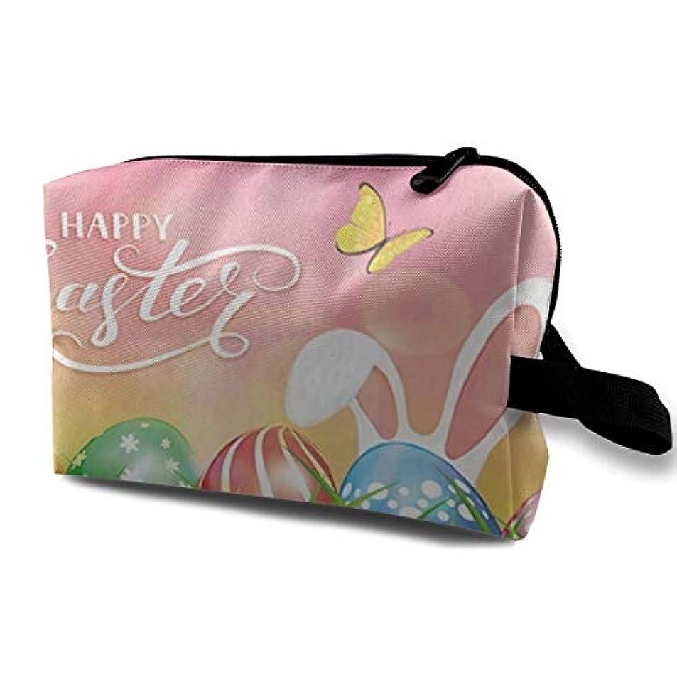 クライマックスピニオン発症Happy Easter Colorful Eggs Flowers With Butterflies Flying 収納ポーチ 化粧ポーチ 大容量 軽量 耐久性 ハンドル付持ち運び便利。入れ 自宅?出張?旅行?アウトドア...