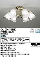 オーデリック OC006786NC
