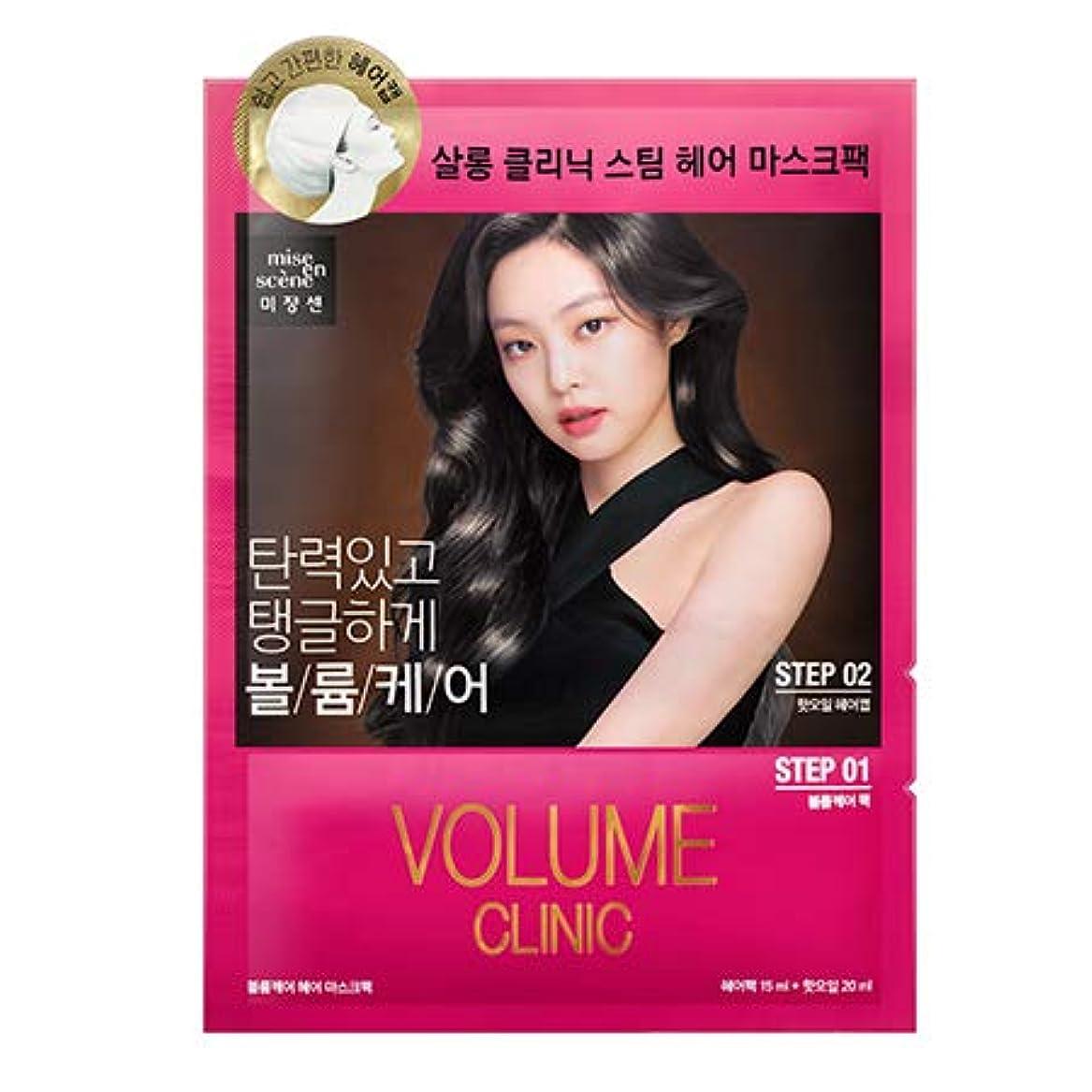 オートマトン悪用魅力的[ミジャンセン.miseenscene]ヘアケアスチームヘアマスクパック/hair Care Steam Hair Mask Pack(15ml×3ea)一人でも自宅で簡単に手軽に!スチームヘアマスクパックでサロンクリニック...