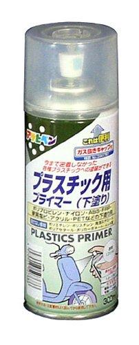 アサヒペン プラスチック用プライマー 300ML クリヤ
